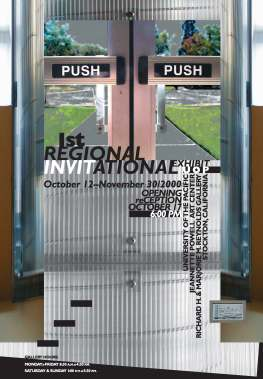 Push Push Exhibition